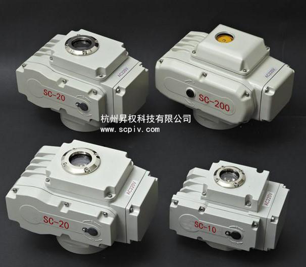 SC精小型电动执行器电动球阀、蝶阀