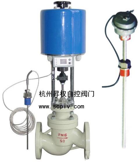 SCPIV温控型电动执行器电动调节阀