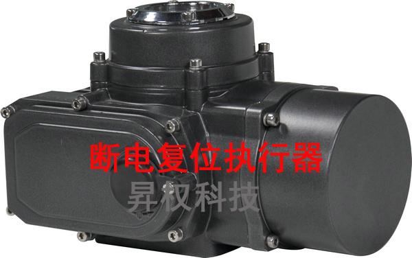 断电复位电动执行器 断电复位电动球阀/蝶阀