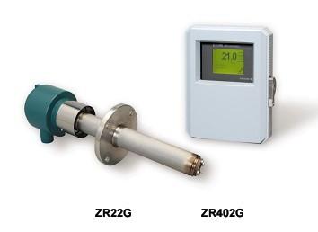进口日本横河ZR22G加ZR402G分体式氧化锆氧量分析仪变送器 一体式ZR202